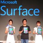 MacBook Air / Proを駆逐してやる!—「Surface Pro 3」