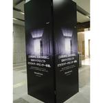 Azure 日本データセンター開設—「クラウド=日本マイクロソフト」を目指す広告展開