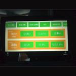 Surface RT+クラウドによる高齢者健康管理システムの実証実験