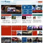 PCメーカーがIE10「ホームページ」にMSNを設定したのはなぜか?
