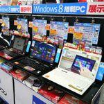 「Windows 8の本番はこれから」—販売拡大に意欲