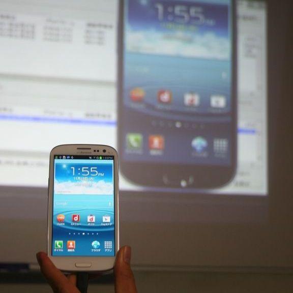 NTTレゾナント、Androidの実機テストをクラウド化