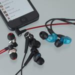 iPhone 5で使いたい特選ヘッドフォン&ポータブルアンプ 2012秋