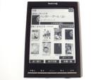 専用端末からタブレットまで!今買うべき電子書籍端末5選