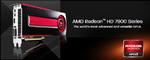 オススメはこれ! Radeon HD 7000シリーズをまとめてチェック