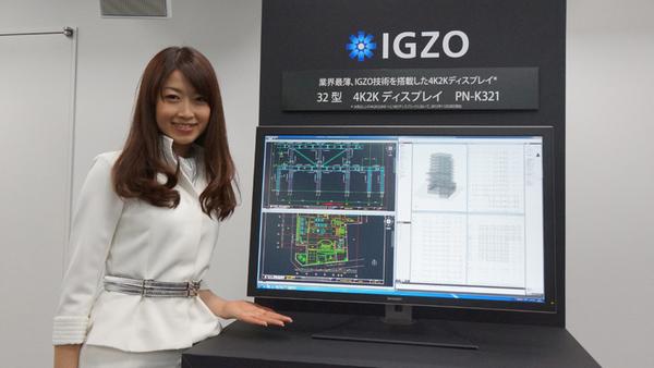 2012年11月末に発表された「PN-K321」。当時の実売価格は45万円前後