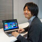 Windows 8搭載のLuvBook Lはタッチパッドが神反応!