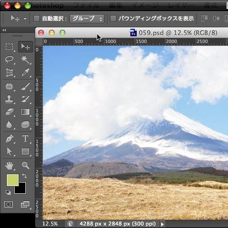 23秒で冬景色が夏景色に!驚きのPhotoshopテク!
