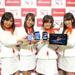 ドコモ2013春モデル発表会 フルHD機多数&注目は「Xperia Z」だ!