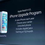 米国で導入されたiPhone Upgrade ProgramでiPhone 6s Plusを予約した