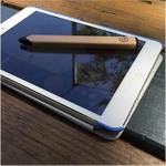大きくなるiPadはどんな使い方になる?