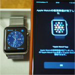 Apple Watchで時間に興味が湧いてくるという話