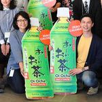 伊藤園が「茶ッカソン」 シリコンバレーと融合する日本文化