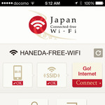 米版iPhoneの日本での体験と、旅行客視点で見た東京のWi-Fiについて