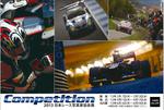 日本レース写真家協会が写真展を開催