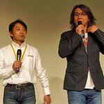 片山右京率いるTeamUKYOが世界を目指して今年も発進!