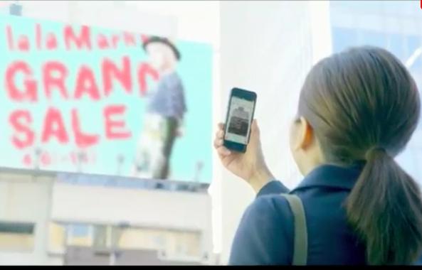 ユーザーの日常生活にもっと密着。スマホ活用型広告が次々登場!