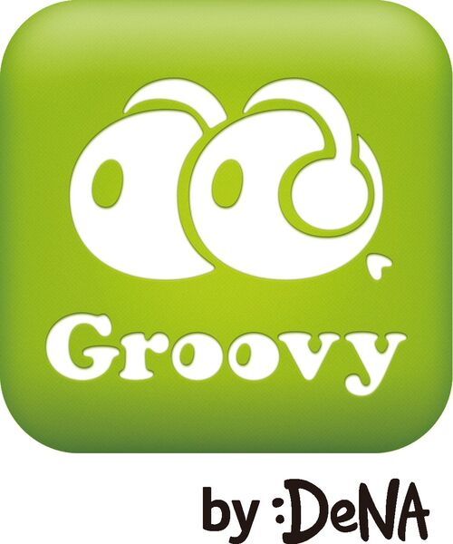 DeNA、ソーシャルな音楽サービス「Groovy」を開始