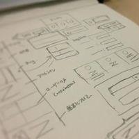 柔軟性あるデザインプロセスへ移行するためのヒント