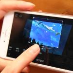 無料版もあり、iPhoneのレタッチアプリ決定版「Photoshop Lightroom」を徹底紹介