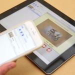 iPadとiPhoneでクリップボードを共有できる「CloudClip」を徹底解説