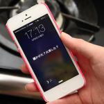 絶対活用すべし! iOS標準の「リマインダー」を徹底解説