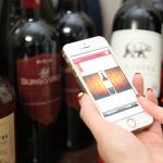 iPhoneでワインの情報がわかる「WineIt!」を徹底解説