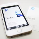 名刺をその場でデータベース化できるiPhoneアプリを徹底解説
