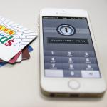 iPhone必須アプリ! ID・パスワード管理「1Password」を徹底解説