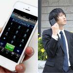 iPhoneの電話代が15分の1に!? IP電話「iPhytter」速攻導入術