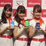 【ドコモ夏スマホスペック速報】GALAXY&Xperiaを含む9台!