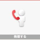 Twilioでコードを書かずに電話プログラミング!