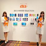 冬モデルの新スマホが次々発表! auとソフバンの推しスマは?
