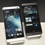 覆面たちがau夏スマホをチェック 「HTC J One」が欲しいぞ!