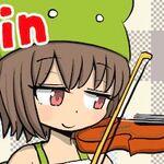 スマホでヴァイオリンを演奏! 弦楽四重奏も楽しめるぞ