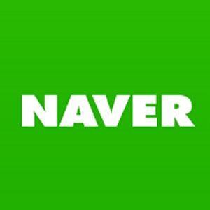 NAVERに不正アクセス、169万件のログイン情報流出か?