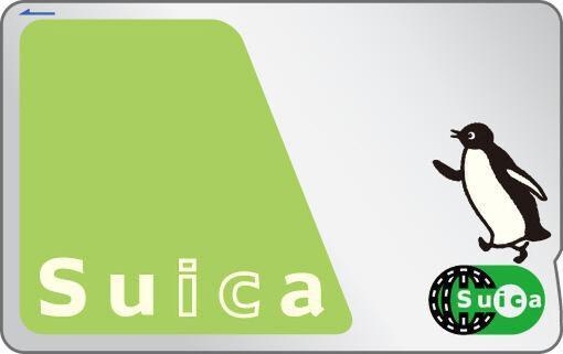 無断でSuicaデータを社外提供、JR東日本が説明