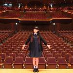 東京芸術劇場で荘厳なオルガンの雰囲気に圧倒される