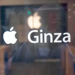 アップルストア銀座前で「TGS2013」!? 「iPhone 5s」待機1.5日目