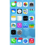 公開された「iOS 7」を銀座路上で速攻チェック!!
