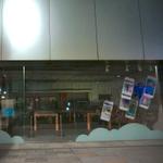 提督が「銀座のiPhone 5s」待機列に着任しました!—午前4時30分
