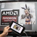 東京ゲームショウ初出展のAMD、艦これでRadeon Skyをデモ