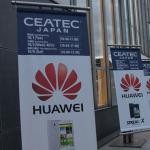 テレビ復活!? 明日開幕「CEATEC JAPAN 2013」の見どころ