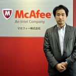 2013年セキュリティ事件を振り返る:日本を狙ったマルウェアで被害が続発