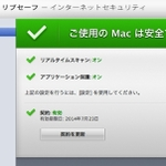 Mac安全神話は昔話。MacBook Air持ちの若年層はカモねぎだ!?