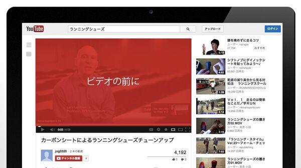 YouTube動画広告でスマホアプリを広める「AdWords」活用法