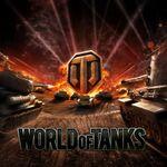 『World of Tanks』で7000万人の戦友が君を待っている!