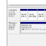 Windows 10でOneDriveの同期先をメモリカードに移す(前編)