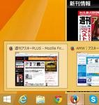 Windows 8/7のタスクバーをカスタマイズして使いやすくする