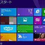Windows 8、1月13日にサポート終了